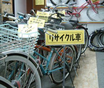 自転車の 自転車 廃棄 無料 : 自転車廃棄防犯登録の抹消 ...